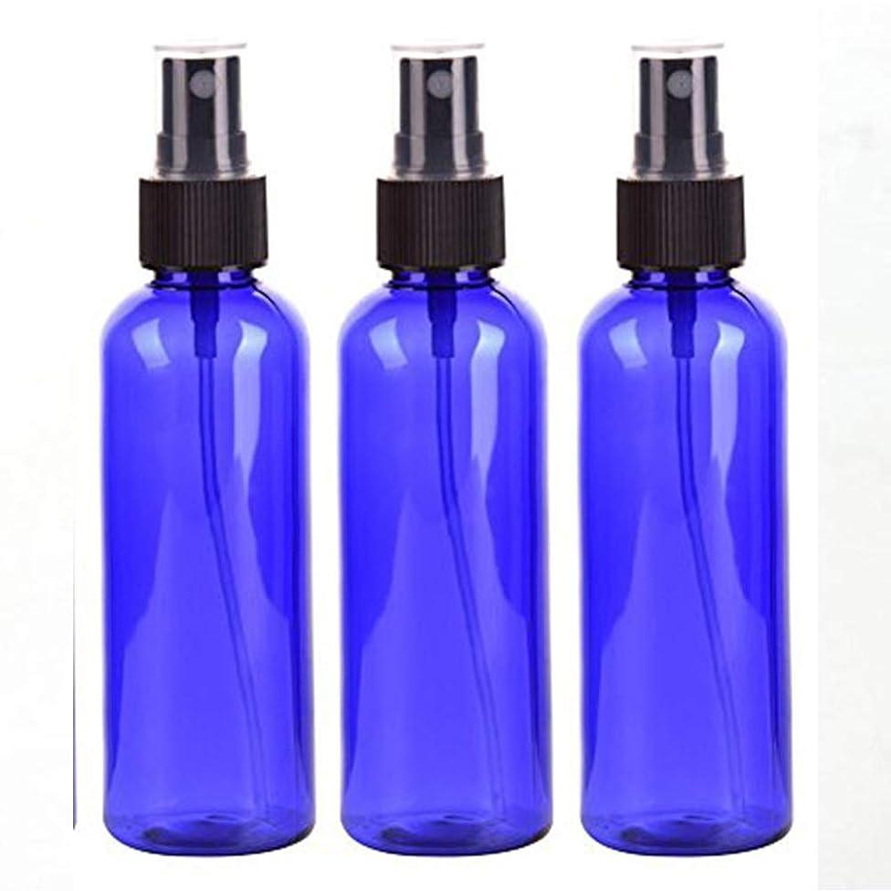 糞毎週五スプレーボトル 50mL ブルー黒ヘッド プラスチック空容器 3本セット
