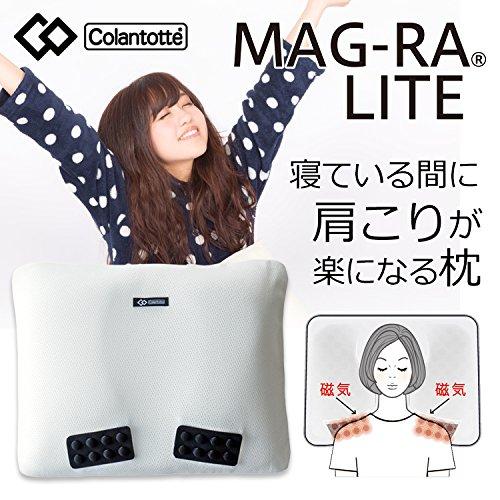 コラントッテ(Colantotte)マグーラライトABFOD03F