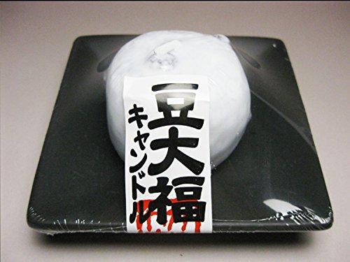 ◇故人の好物シリーズ◇【カメヤマ】豆大福キャンドル