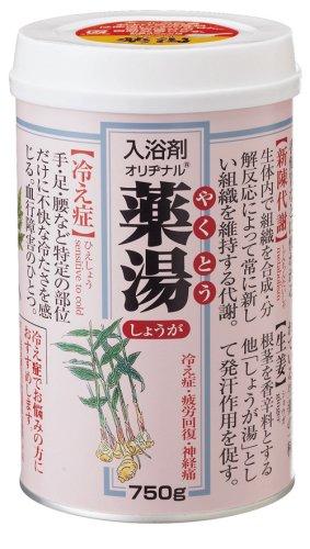 オリヂナル薬湯 しょうが 750g