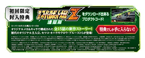 3rd Super Robot Wars Z Tengokuhen Playstation3 [Japan Import] with Rengokuhen product code