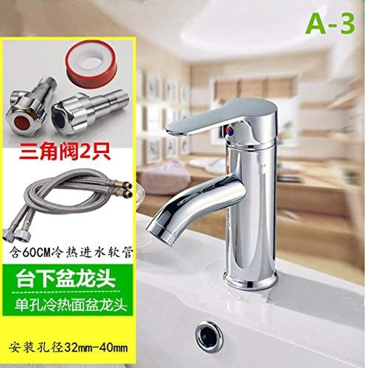 Oudan Basin Mixer Tap Bathroom Sink Faucet Basin taps and cold water Stainless Steel Copper SINGLE HOLE WASH-hand basin surface lowered basin mixer with high-,A-3