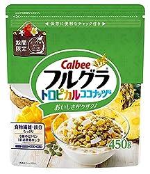 カルビー フルグラ トロピカルココナッツ味 450g