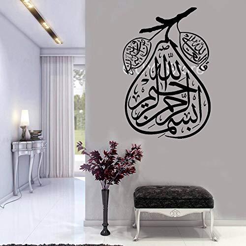 Abkbcw Árabe musulmán decoración de la Pared caligrafía islámica Pegatinas de Pared PVC Mural Decorativo 85x57 cm