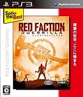 スパイク ザ ベスト レッドファクション:ゲリラ - PS3