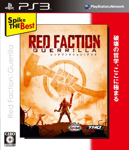 Red Faction: Guerrilla (Spike the Best)