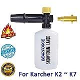 Karcher K-Series - Pistola de espuma de nieve para cañón y generador de espuma, boquilla de espuma/jabón de jabón de lavado para arandela de alta presión
