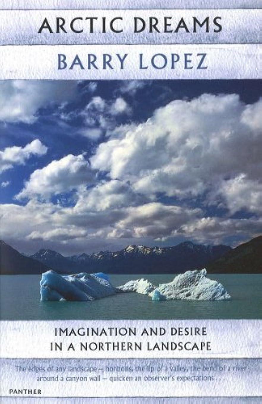 古風な北逆Arctic Dreams