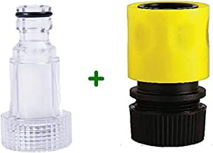 Janvitha Water Filter and Quick Connector Pressure Washer Accessory Suitable for Black & Decker, Bosch, Janvitha and More