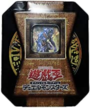 Yu-Gi-Oh! Japanese Version Booster Pack Collectors Tin 2005 Booster Pack Collector's Tin 2005