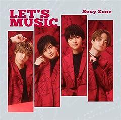 Sexy Zone「Day Off」の歌詞を収録したCDジャケット画像