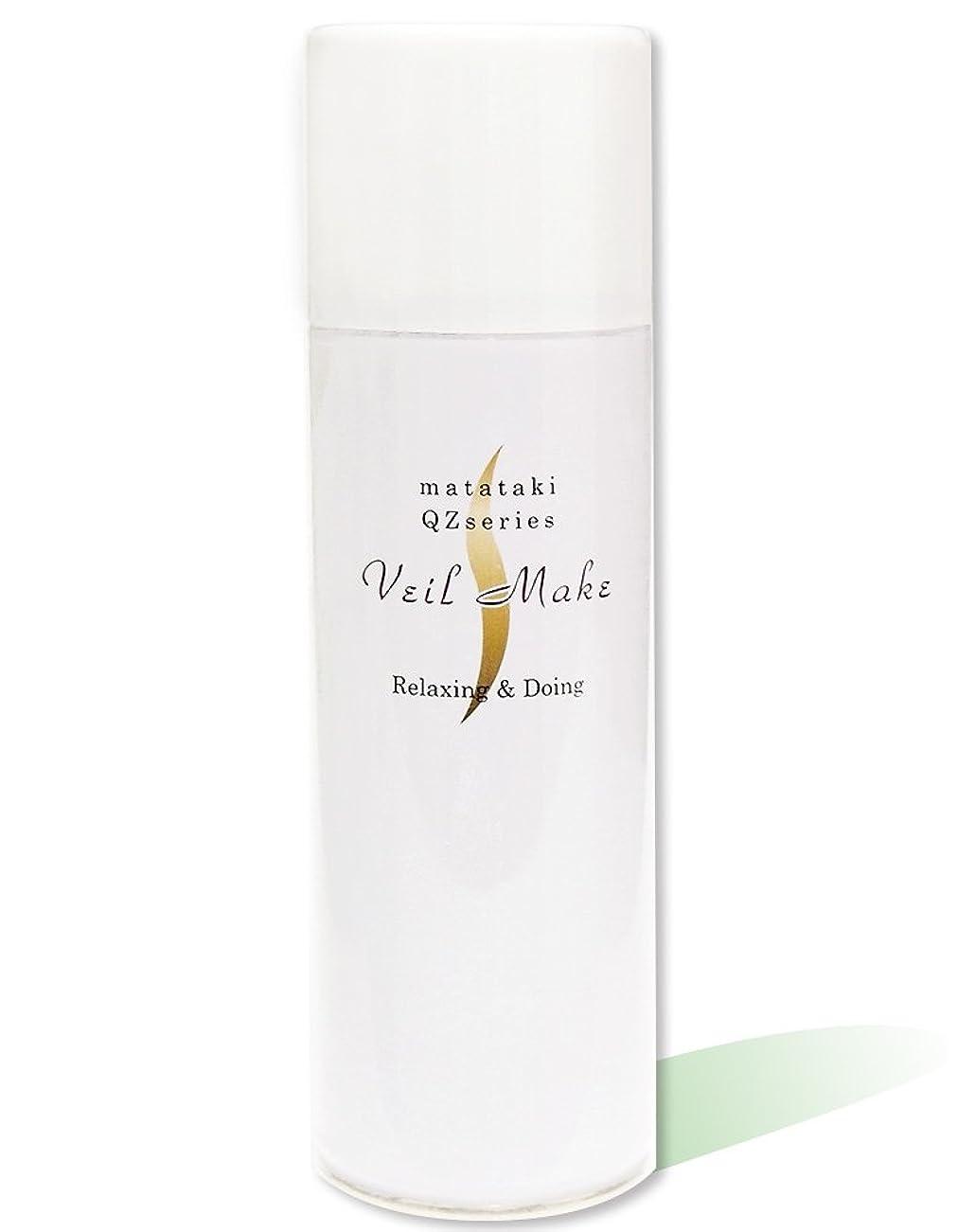 維持する中絶添加剤Veil Make(ベールメイク)220ml