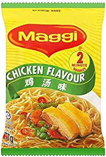 Maggi 2 Minute Noodles Chicken Flavour - 77g - Pack of 2 (77g x 2)