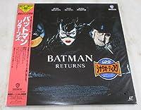 バットマン・リターンズ(字幕/ビスタサイ [Laser Disc]