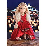 Journey Girls 18 Inch Special Edition Hand Painted Doll with Blonde Hair Blue Eyes, Amazon Exclusive by Just Play