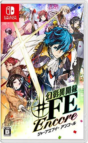 幻影異聞録♯FE Encore -Switch (【Amazon.co.jp限定】オリジナルポストカード20種セット 同梱)