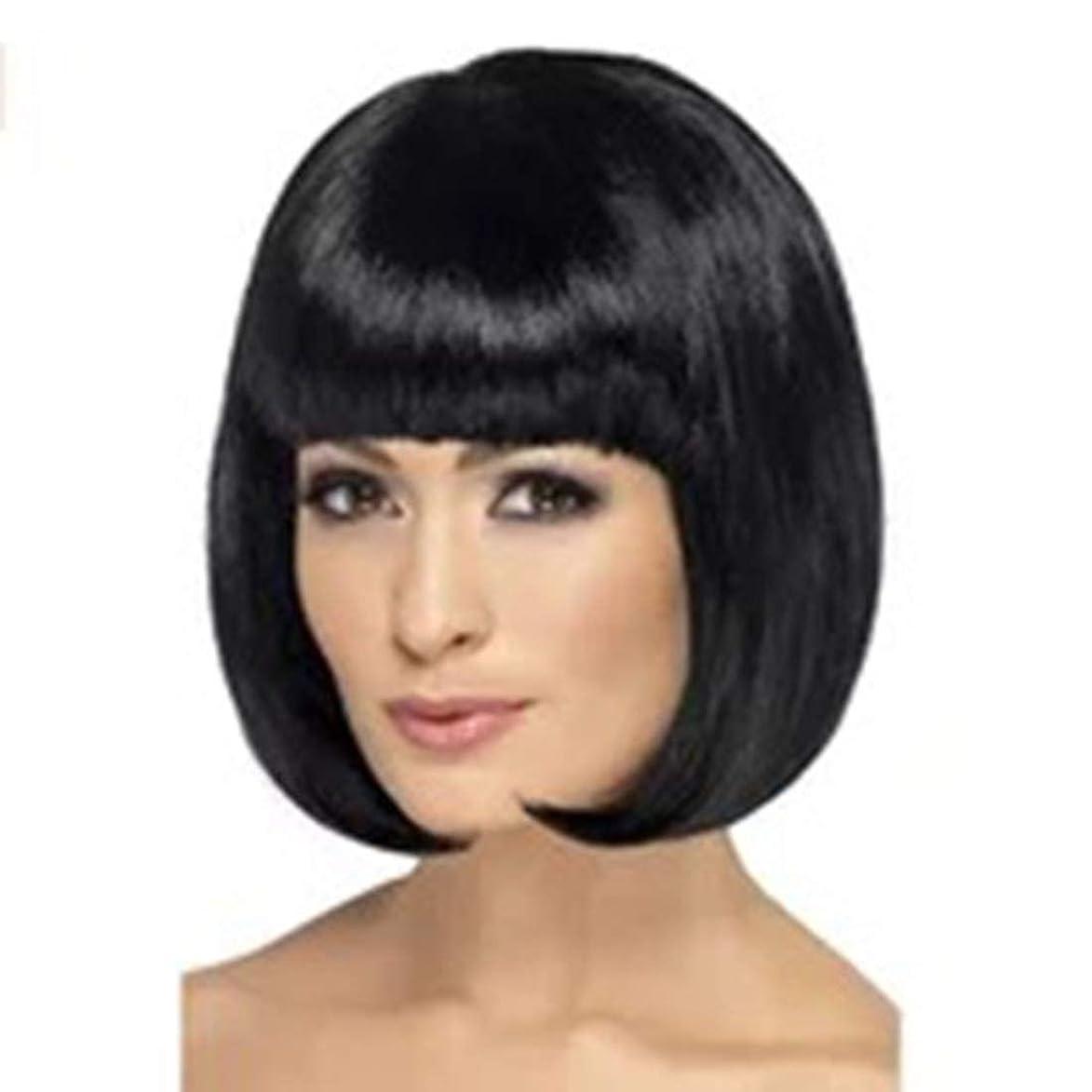巻き戻すファブリック表面Summerys ボブかつら女性のための平らな前髪ふわふわ自然耐熱交換かつら完全な合成かつら