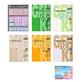 GENKI 1 2 An Integrated Course in Elementary Japanese 6 Books , Answer Key , Japanese Vocabulary ( Quick Study Academic ) Bundle Set With Original Sticky Notes