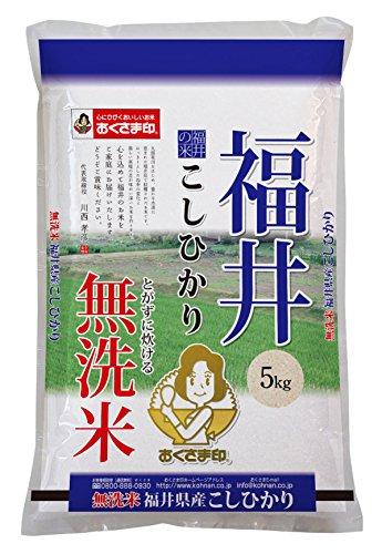 精米 福井県 無洗米 コシヒカリ 5kg 平成26年産
