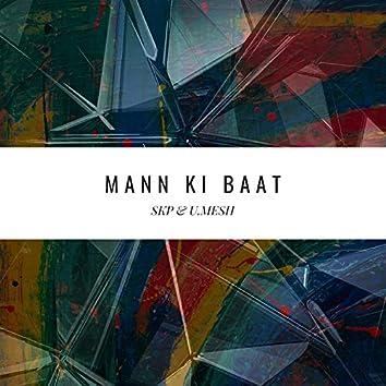 Mann Ki Baat (feat. U.Mesh)