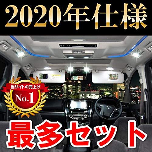 特価 RF3~8ステップワゴン 7点フルセット LEDルームランプセット