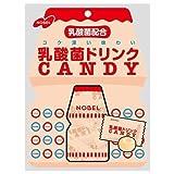 ノーベル製菓 乳酸菌ドリンクキャンデー 90g×6袋入×(2ケース)