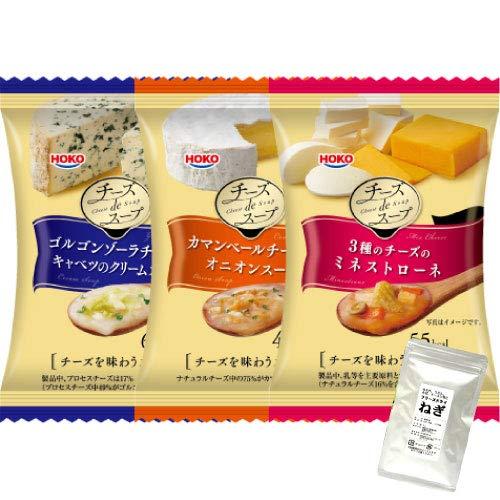 HOKO フリーズドライ チーズ de スープ 3種類 30食 小袋ねぎ1袋 セット