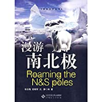 roaming the poles ( paperback)