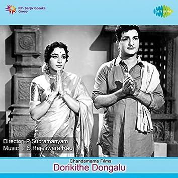 Dorikithe Dongalu (Original Motion Picture Soundtrack)
