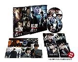監視者たち 豪華版【DVD】[DVD]
