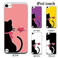 +S iPod touch 第5世代 ケース I love cat ネコ カラー 【ホワイト】 ハードケース クリア 1143-WH