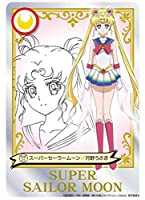 15枚劇場版 美少女戦士セーラームーン Eternal エターナル 入場者特典 限定カードダス