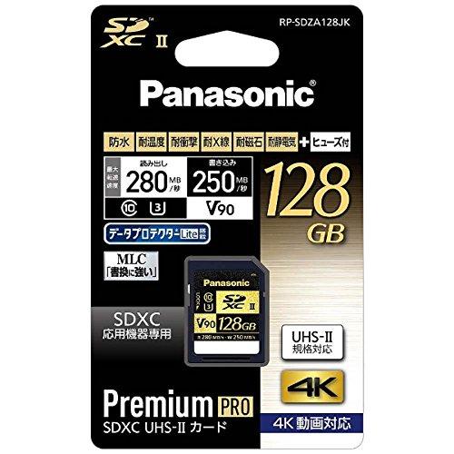 パナソニック 128GB SDXC UHS-II メモリーカード RP-SDZA128JK