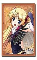 ブシロードスリーブコレクションHG (ハイグレード) Vol.103 穢翼のユースティア 『リシア・ド・ノーヴァス・ユーリィ』