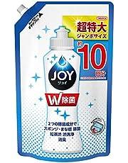 除菌ジョイ コンパクト 食器用洗剤 詰め替え ジャンボ 1330mL