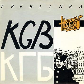 Héroes de los 80. Treblinka