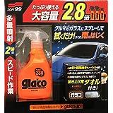 MIST GLACO BIG TYPE 280ML