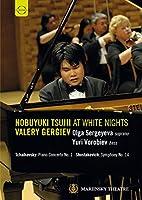 Tsujii at White Nights [DVD]