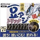 Marufuji(マルフジ) P-009 豆アジトリック 2号