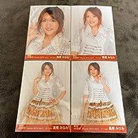 AKB48 福袋当選品 復刻版 2013年 4月 April 月別生写真 4種コンプ 髙橋みなみ
