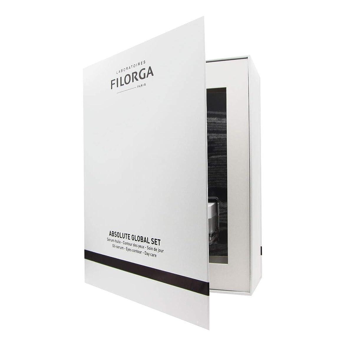 化学薬品ハイキングスロープFilorga Coffretアブソリュートグローバルセット