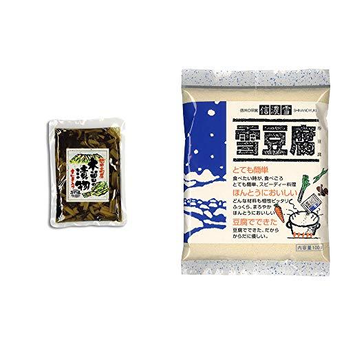[2点セット] 【年中販売】木曽の漬物 すんき入り(200g) ・信濃雪 雪豆腐(粉豆腐)(100g)