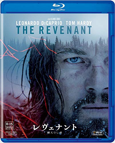 's: The Revenant The [Blu-ray]