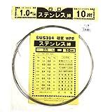 ダイドーハント (DAIDOHANT)  ( 硬質 ) ステンレス硬線[ SUS304-WPB ] [太さ] 1.0 mm x [長さ] 10m 10155897