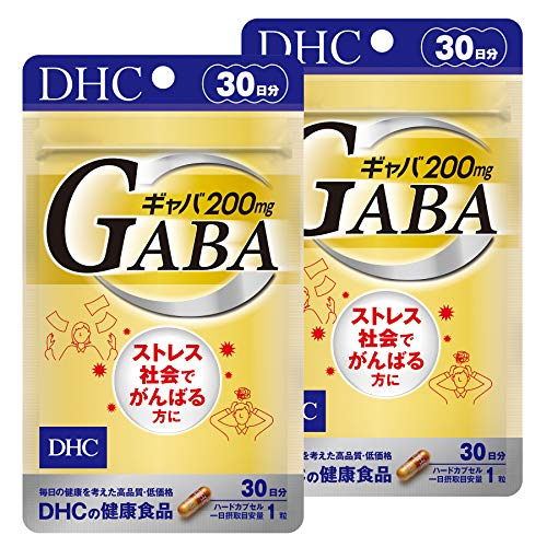 DHC GABA 30日分×2袋 ギャバ