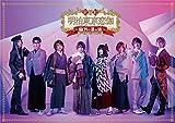 歌劇「明治東亰恋伽~朧月の黒き猫~」Blu-ray[Blu-ray/ブルーレイ]
