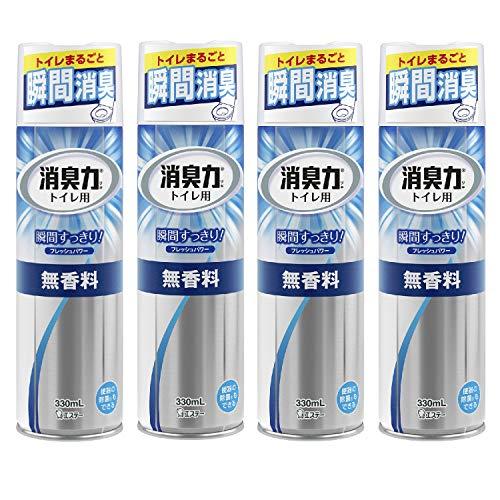 【まとめ買い】トイレの消臭力スプレー トイレ用 無香料 330ml×4個 トイレ 消臭スプレー 消臭剤 消臭 芳香剤