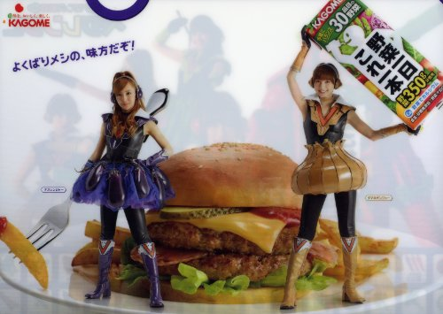 AKB48 クリアファイル KAGOME×AKB48 ベジレンジャー【板野友美・篠田麻里子】
