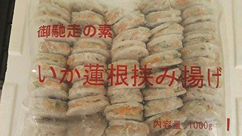 揚げ物 いか 蓮根 挟み揚げ 1kg ( 50個 ) 冷凍 業務用