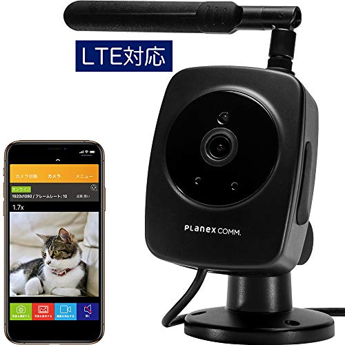 Planex 防犯カメラ スマカメ2 LTE対応モデル(防水/防塵) CS-QS50-LTE